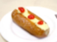 Jam Doughnut.JPG