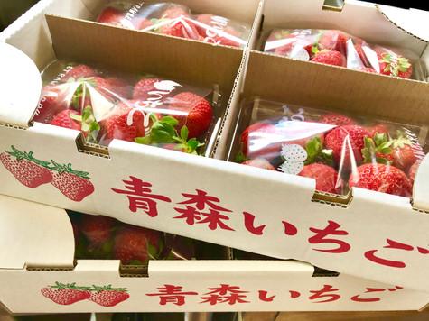 ・今年も青森から苺が届きました。