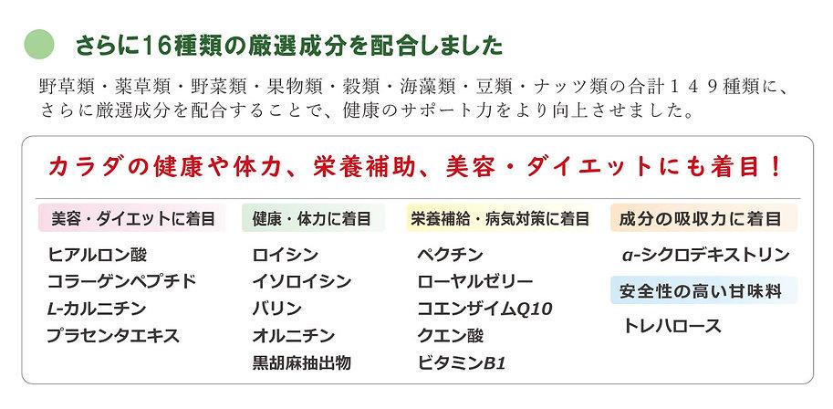 天然野草149-4 .jpg