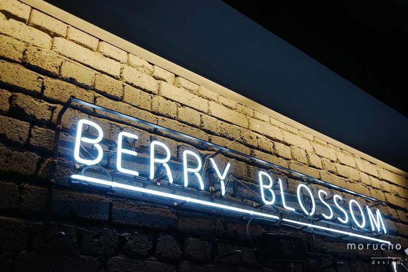 berry blossom_36.jpg
