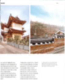 201804전원속의 내집_부암동한옥_페이지_3.jpg