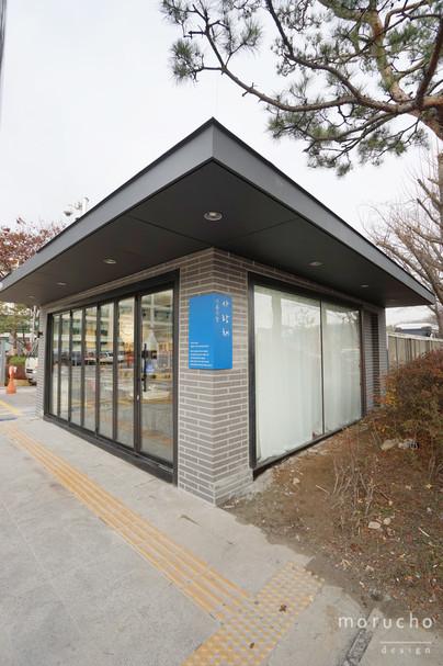 pj79_시흥시민의소통공간_10(로고).jpg