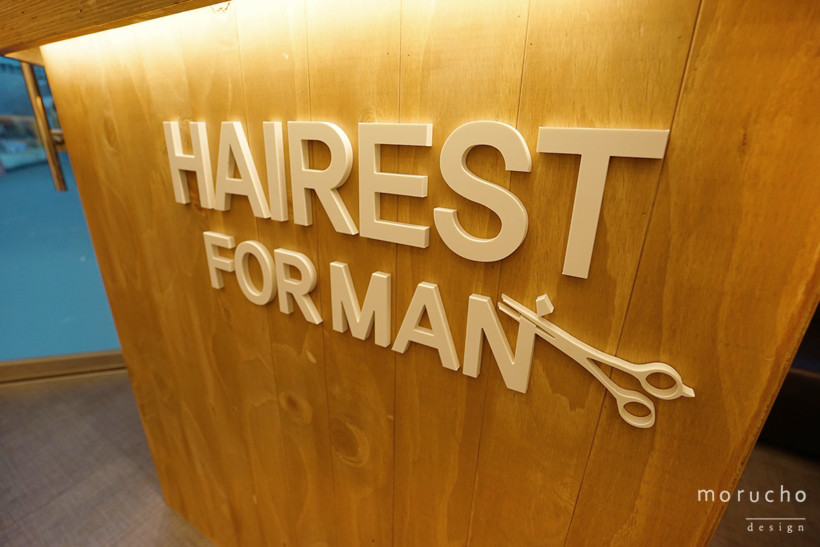 hairest_1(로고)사진.jpg