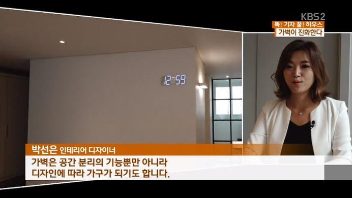 KBS_똑기자꿀하우스_인터뷰.JPG
