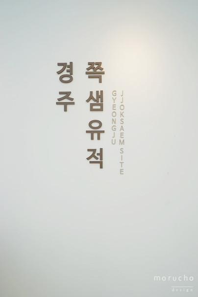 01_경주_S.jpg