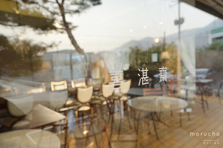 pj66_양평한옥_44(로고)사진.jpg