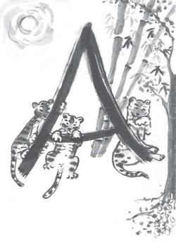 tiger_10