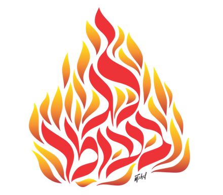 Experience Lag B'omer with RebbeDrive