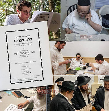 Bochurim Worldwide Learn New Hagaos