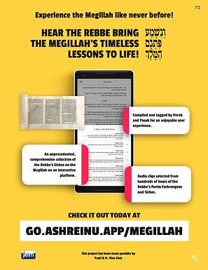 Experience the Megillah like never before