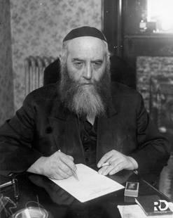 Frierdiker Rebbe (027).jpg