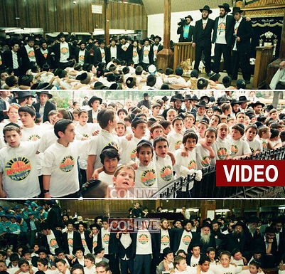 The Chof Av Rally Which The Rebbe Watched Live