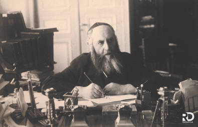 Frierdiker Rebbe (005).jpg