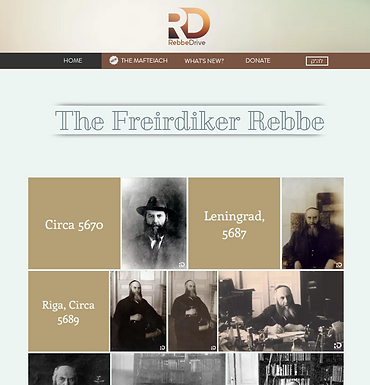 Frierdiker Rebbe's Life Documented with Interactive Photo Album