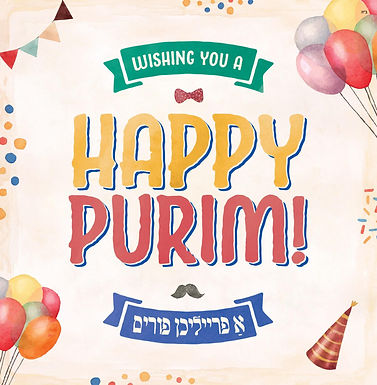 Experience Purim with RebbeDrive