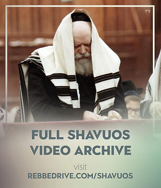 New: Full Shavuos Video Archive