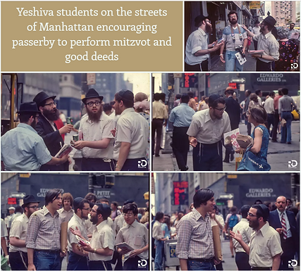 Chasidic Life in the 1970's