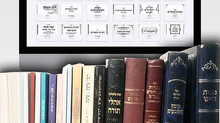Bochurim Build Database of Thousands of 'He'aros'