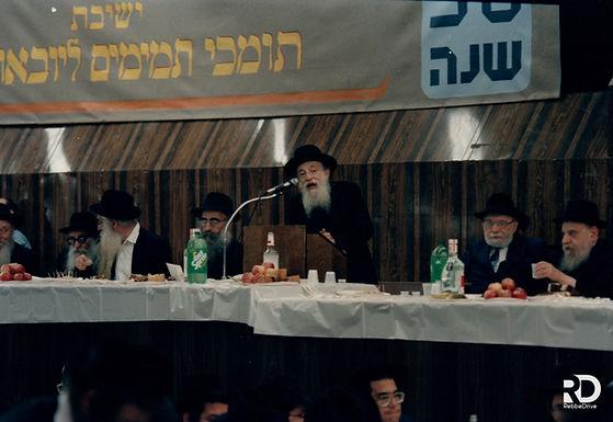 Tes Vov Elul: The Chassidim Farbreng