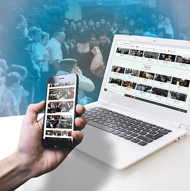 New Website Sorts Thousands of Rebbe Photos