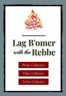 View: Lag B'omer Homepage
