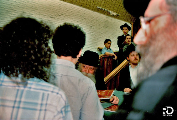 New: Chof Ches Sivan Photo Collection