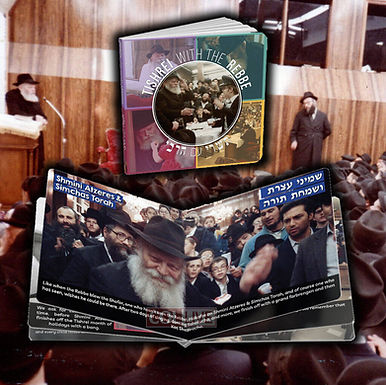 New Children's 'Tishrei with the Rebbe' Board Book