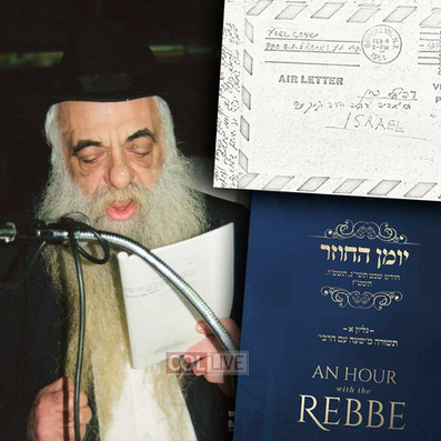 Reb Yoel's Air-Mail Letters Shed New Light on Rebbe's Early Years