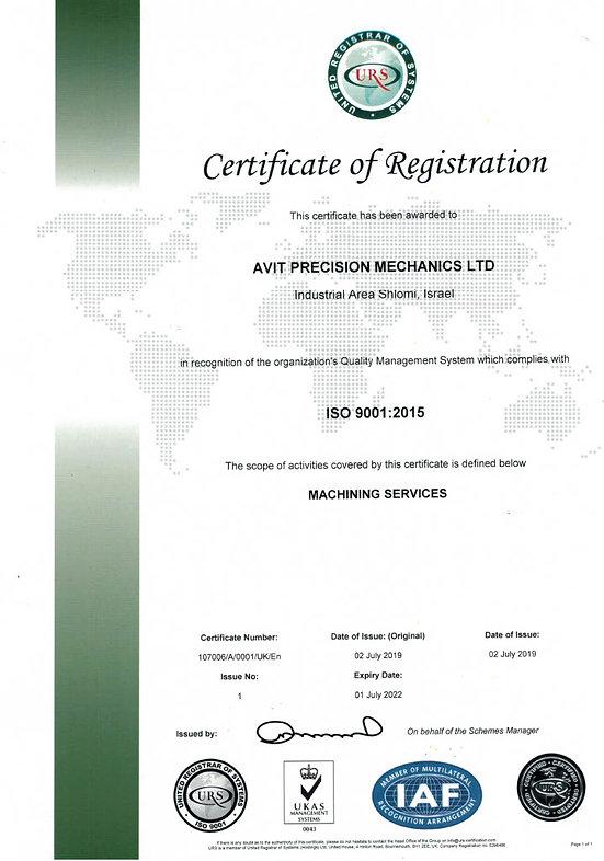 AVIT_ english certificate020720191024_1.jpg
