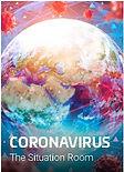 מגפת וירוס הקורונה - חדר מצב