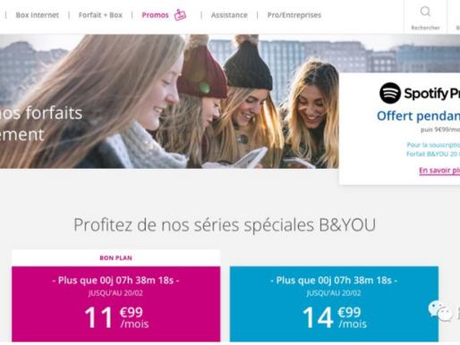 通信服务 | 激活个人空间 (Bouygues Mobile)