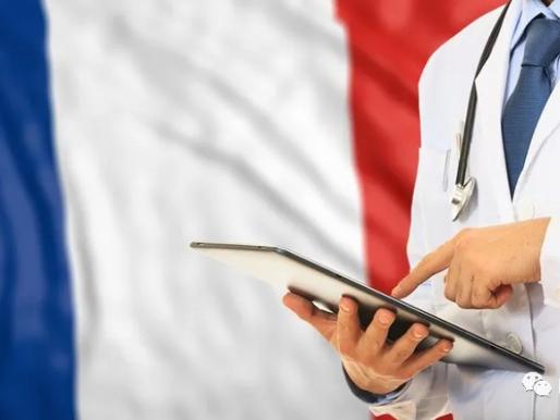 在法国看医生没有想像中的难 教你预约看病及申请医疗报销