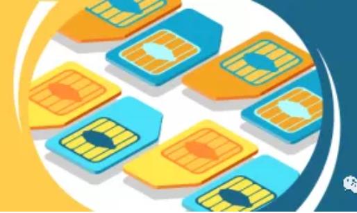 2020法国办理电话卡攻略指南
