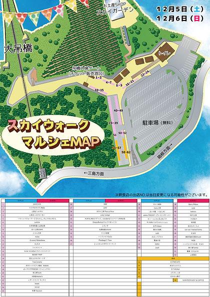 home201203b_wix.jpg