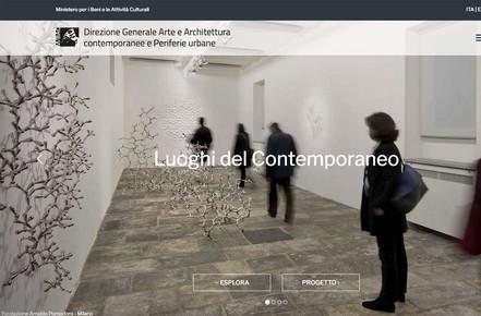 Progettazione culturale: Luoghi del Contemporaneo 2018