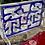 Thumbnail: Vertigo Kit