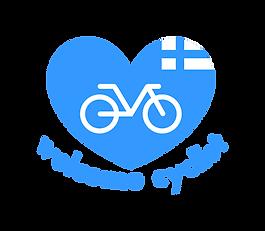 Pyörä sinisessä sydämessä, tervetuloa pyöräiljä -tunnus