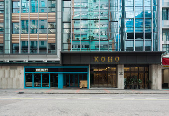 KOHO_exterior_5-.jpg