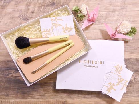 熊野筆:広島限定化粧筆セット