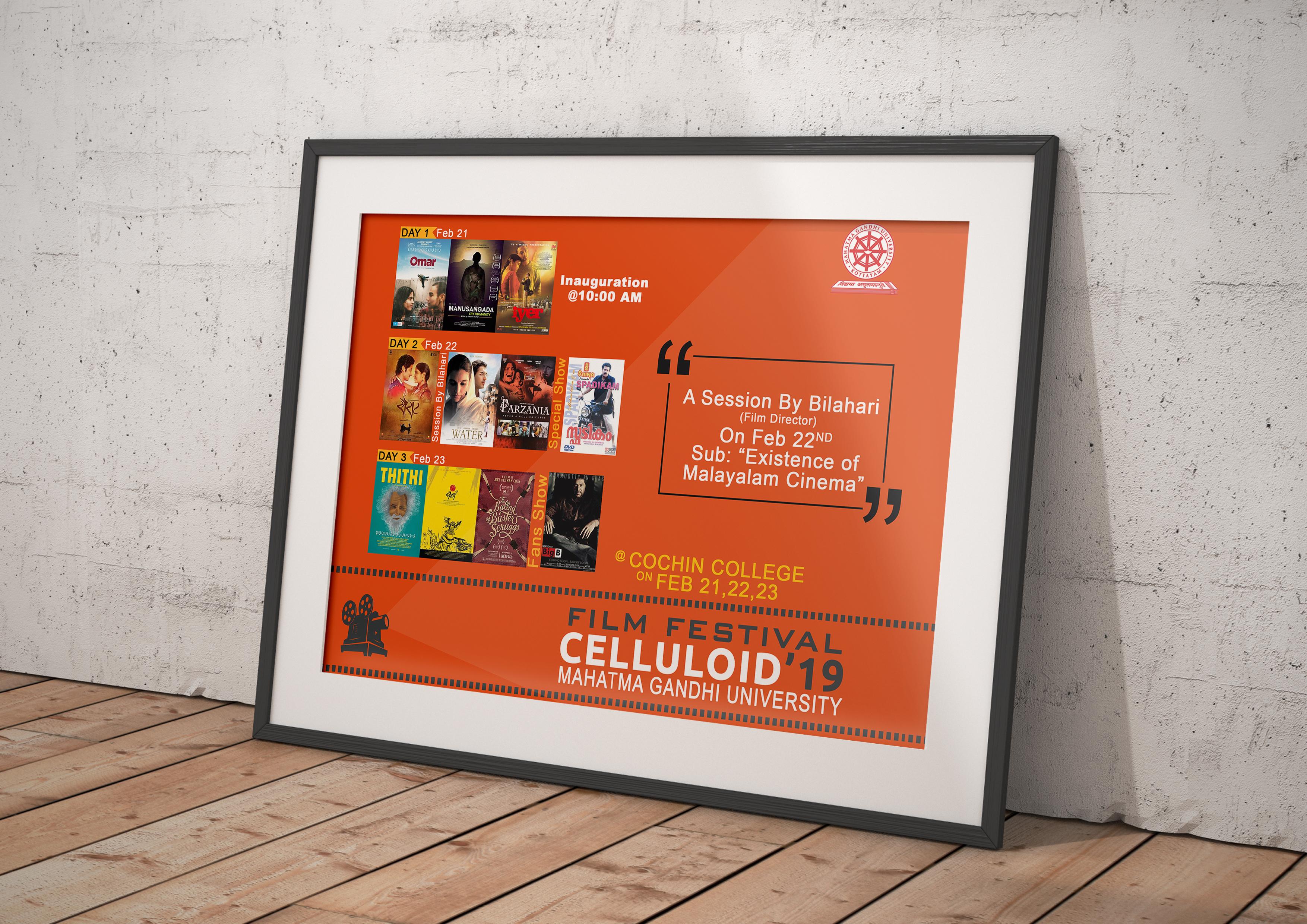MGU Poster - Copy