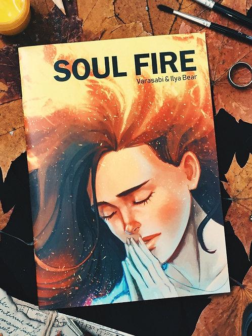 Soul Fire (с автографом Юлии Варасаби)