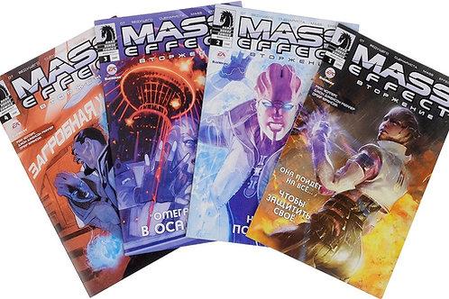 Mass Effect. Вторжение