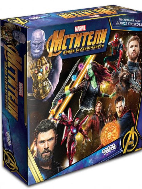 Настольная игра: Мстители: Война бесконечности