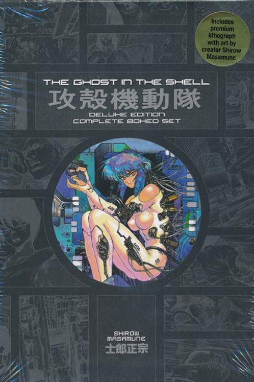 GHOST IN THE SHELL DLX COMP BOXED SET