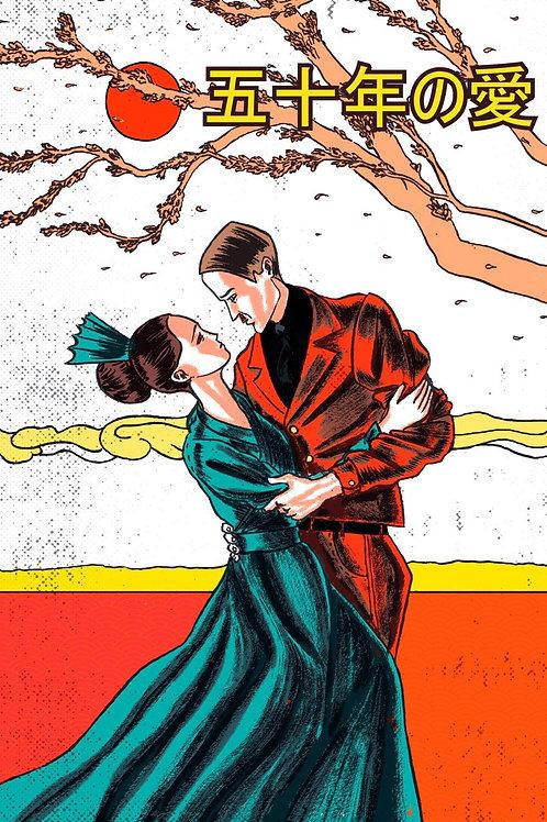 Пятьдесят лет любви. Делюкс-комплект