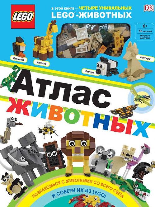 LEGO Гаджеты. Полный гид по строительству необычных механизмов(58LEGO-элементов)