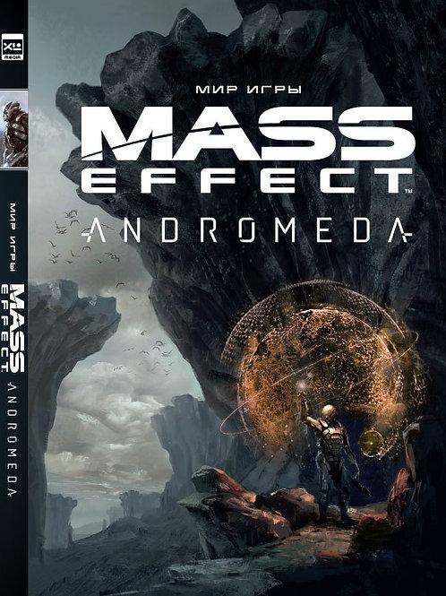 Мир игры Mass Effect: Andromeda