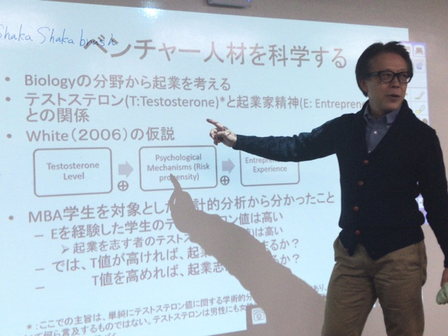 講義 @慶應義塾大学大学院