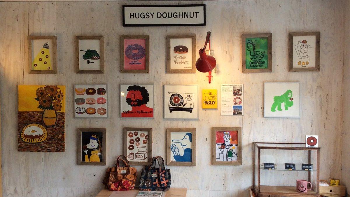 「Mmm…Doughnut」