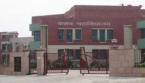 Keshav-Mahavidyalaya-Delhi.jpg